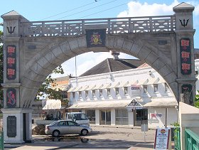 Independence Arch, Barbados